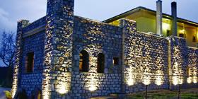 Ξενώνας Κάστρο - Όλες οι Προσφορές