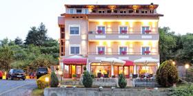 Anastassiou Hotel - Όλες οι Προσφορές