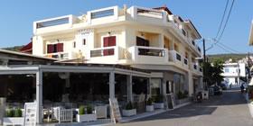 Ξενοδοχείο Αγκίστρι - Όλες οι Προσφορές