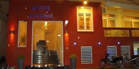 Irini Spa Hotel - Όλες οι Προσφορές