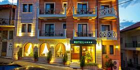 Olympus Mediterranean Boutique Hotel - Όλες οι Προσφορές