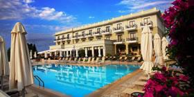 Danai Hotel & Spa - Όλες οι Προσφορές