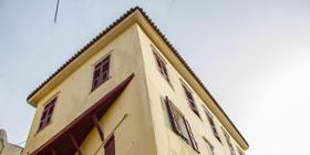 Ilion Traditional Hotel - Όλες οι Προσφορές