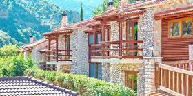 Oneiro Resort - Όλες οι Προσφορές