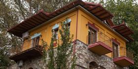 Santa Marina Guesthouse - Όλες οι Προσφορές