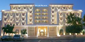 Volos Palace Hotel - Όλες οι Προσφορές