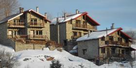 Ρέμος Πέτρινες Κατοικίες - Όλες οι Προσφορές