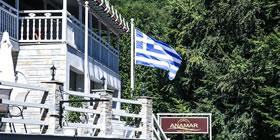 Anamar Pilio Resort - Όλες οι Προσφορές