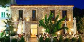 Aktaion Hotel - Όλες οι Προσφορές
