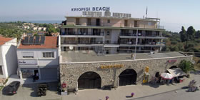Kriopigi Hotel - Όλες οι Προσφορές