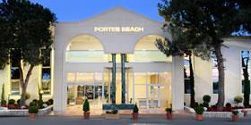 Portes Beach - Όλες οι Προσφορές