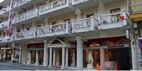 Hotel Kosta Famissi - Όλες οι Προσφορές