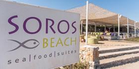 Soros Beach Suites - Όλες οι Προσφορές