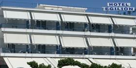 Egilion Hotel - Όλες οι Προσφορές