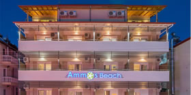 Ammos Beach Studios & Suites - Όλες οι Προσφορές