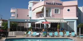 Pallatium Apartments - Όλες οι Προσφορές