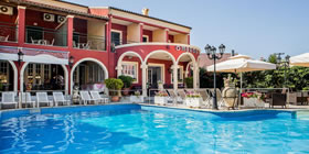 Hotel Omiros - Όλες οι Προσφορές