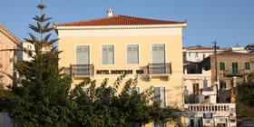 Hotel Dionysos - Όλες οι Προσφορές