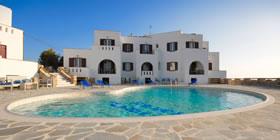 Naxos Mare Studios - Όλες οι Προσφορές