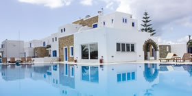 Naxos Holidays - Όλες οι Προσφορές