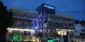 Akti Toroni Hotel - Όλες οι Προσφορές