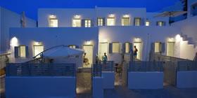 Porto Naoussa Hotel - Όλες οι Προσφορές