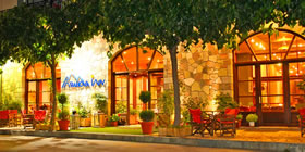 Arahova Inn & Conference - Όλες οι Προσφορές