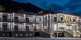 Majestic Hotel - Όλες οι Προσφορές