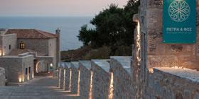 Πέτρα & Φως Boutique Hotel & Spa - Όλες οι Προσφορές