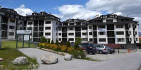 Royal Bansko Aparthotel - Όλες οι Προσφορές