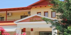 Hotel Asteras - Όλες οι Προσφορές
