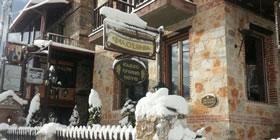 Ξενώνας Φιλοξενία - Όλες οι Προσφορές