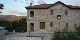 Πέτρα & Έλατο Art Hotel Vasilikos - Όλες οι Προσφορές