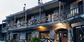Σινόη Παραδοσιακός Ξενώνας - Όλες οι Προσφορές