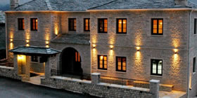 Zagori Philoxenia Hotel - Όλες οι Προσφορές