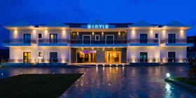 Giotis Boutique Hotel - Όλες οι Προσφορές