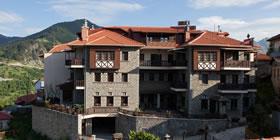Αroma Dryos Eco & Design Hotel - Όλες οι Προσφορές