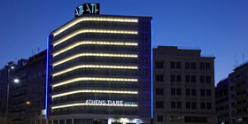Athens Tiare Hotel - Όλες οι Προσφορές