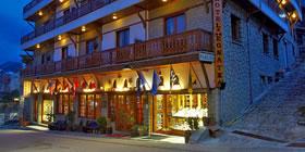 Egnatia Hotel - Όλες οι Προσφορές