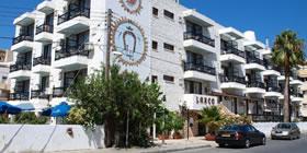 Larco Hotel - Όλες οι Προσφορές