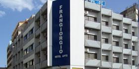 Frangiorgio Hotel Apartments - Όλες οι Προσφορές