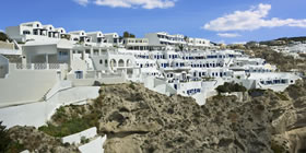Volcano View Hotel - Όλες οι Προσφορές