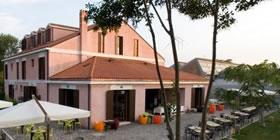 Venice Certosa Hotel - Όλες οι Προσφορές