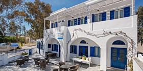 Hotel Eucalyptus - Όλες οι Προσφορές
