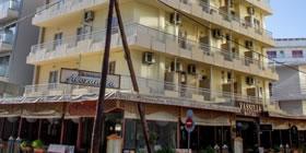 Vassilia Hotel - Όλες οι Προσφορές