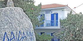 Daidalos Hotel - Όλες οι Προσφορές