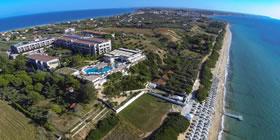 Pomegranate Wellness Spa Hotel - Όλες οι Προσφορές