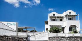 Privee Santorini - Όλες οι Προσφορές