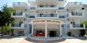Olympion Melathron Platamonas - Όλες οι Προσφορές