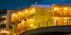 Hotel Ralitsa - Όλες οι Προσφορές
